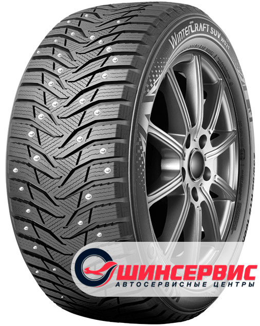 Kumho WinterCraft Ice WI31 245/45 R18 100T XL