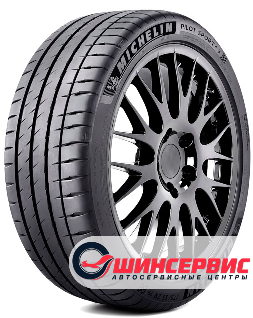 Michelin Pilot Sport 4 S Acoustic